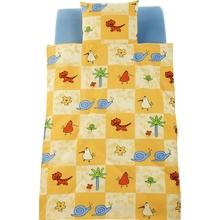 Überzug für Decken und Steppbetten, Tiger gelb