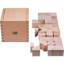 Fröbel-Gabe 5B